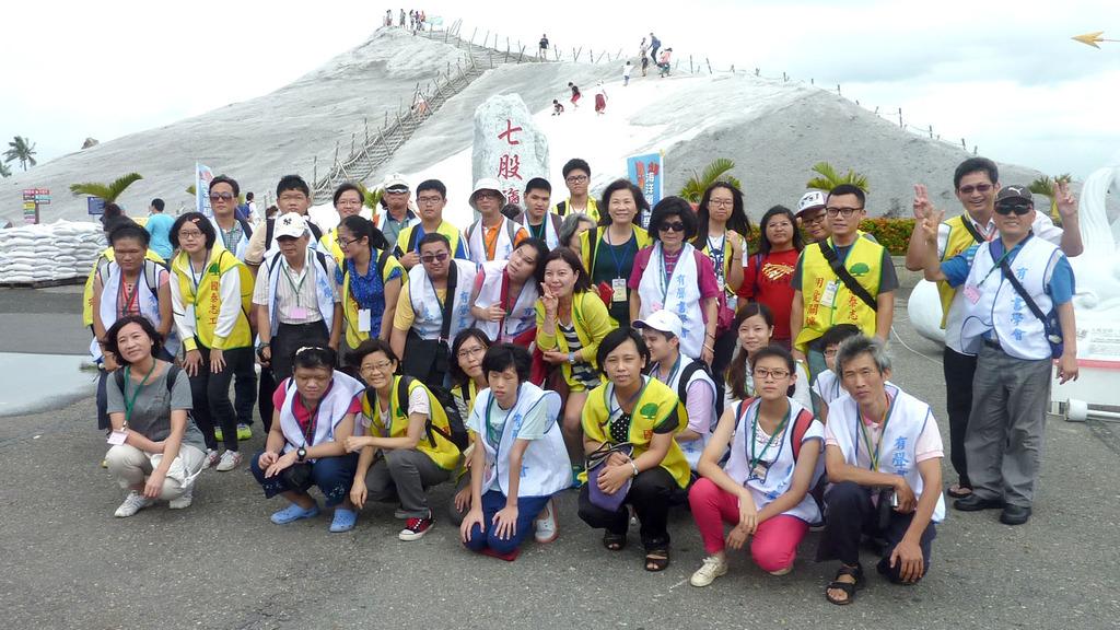 literature trip to Tainan, salt mountain