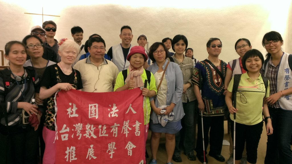 city tour of ancient buildings in Taipei city