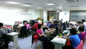 group class for computer skills