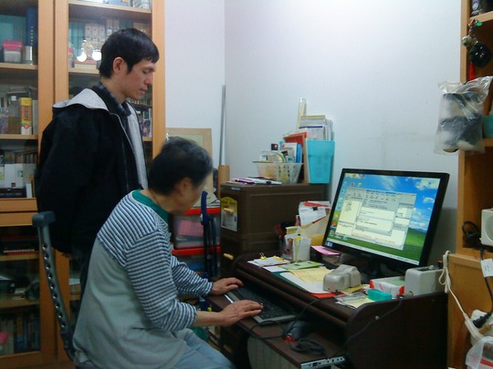 home visit and setting of computer service