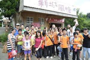 a trip to Hsin Chu