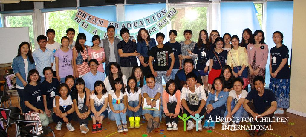 2013 Dream Graduation Party#1