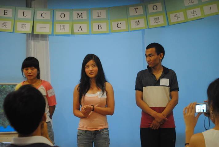 Class of 2012-2013 Class Welcome Party Speech