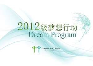 2013 Dream Yearbook (PDF)