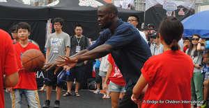 B-Ball Drills with Emeka Okafor
