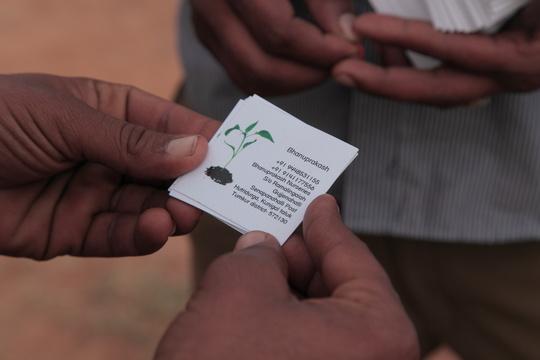 Bhanuprakash's business card