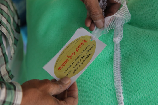 Poornima's silk net enterpise