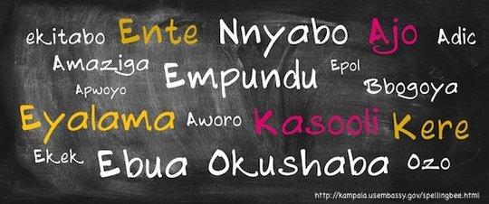 Spelling Bee Uganda
