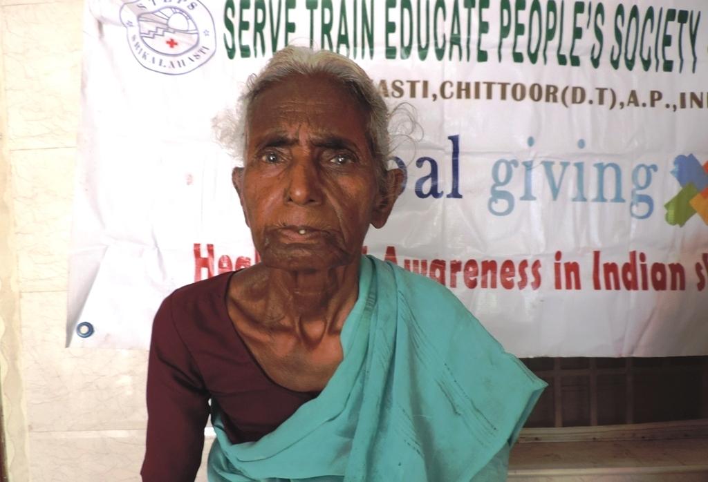 Program beneficiary