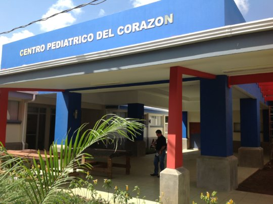 Main Entrance to Heart Center