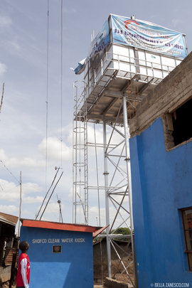 The Shining Hope water tower: 100,000L capacity!
