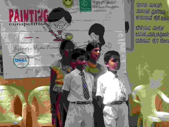 Students of Domlur schools rendering invocation