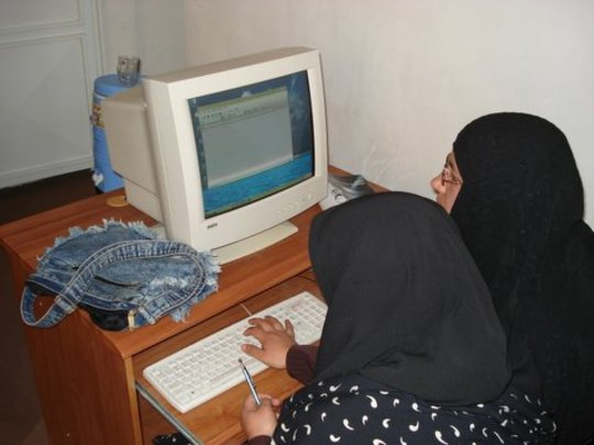 AIL Computer Class for Girls