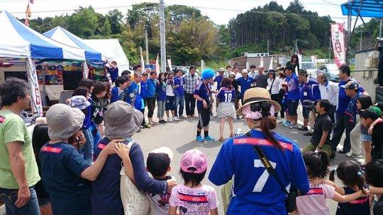 Sending Hearty Cheers to Japan Team