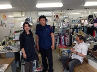 Mr/Mrs Yamauchi, Vice Director of Local CC