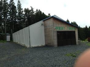 Isatomae Shop Tent