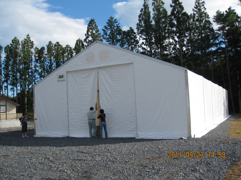 View of the tent