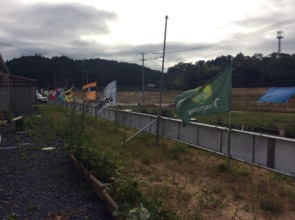 J-League Soccer Team Flags to Show their Location