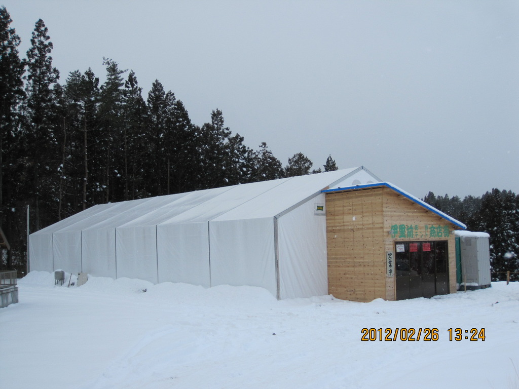 The Isatomae tent shop in snow