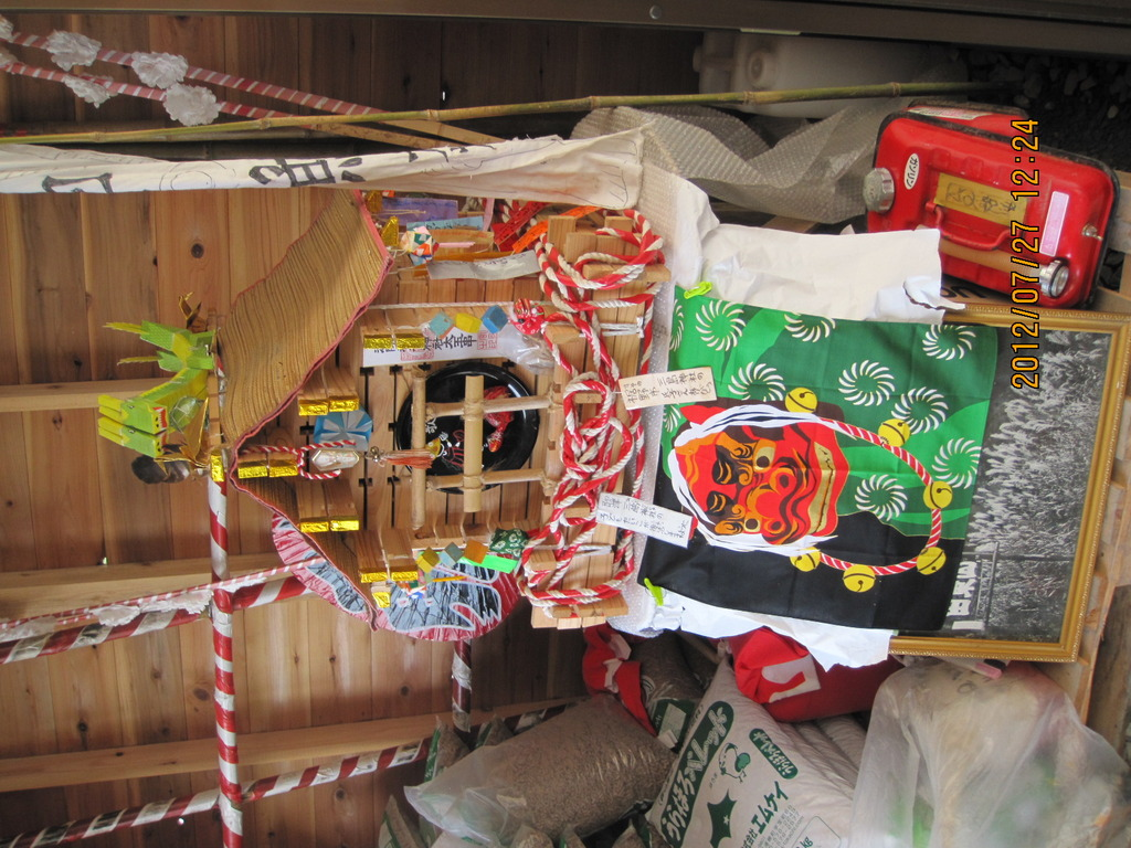 Mikoshi Made by the Mountain School