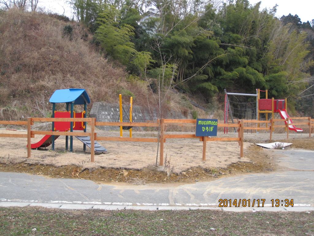 Newly Added Playground