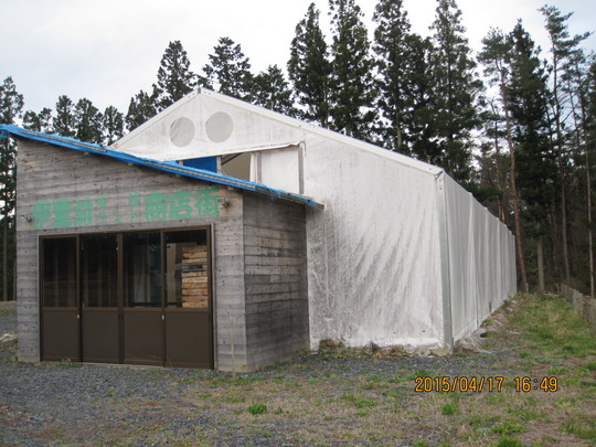 The temporary shop tent still used as a storage
