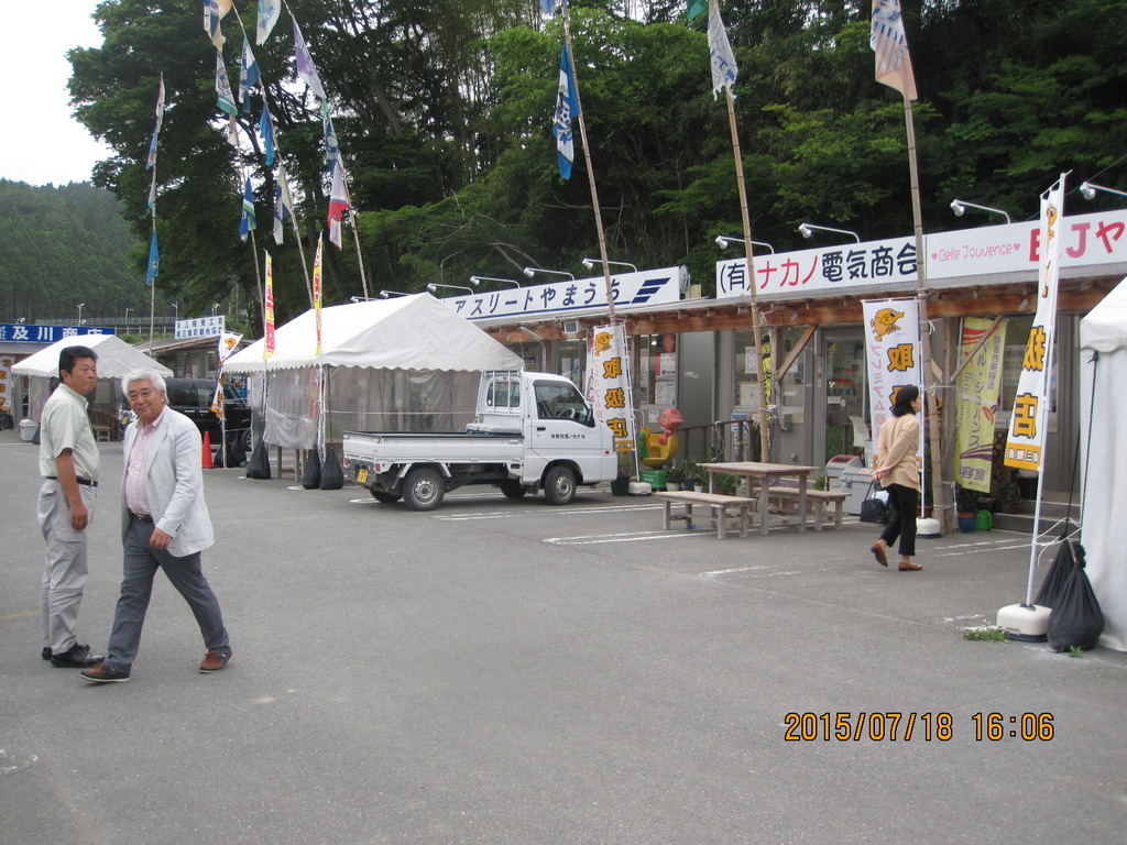 Isatomae Fukko Shopping Arcade (IFSA)