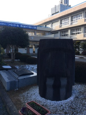 Only One Senior-high-school in Minami-sanriku-cho
