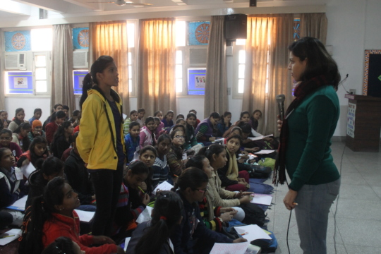 GSIF Workshop