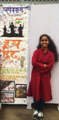 Success story of Prerna