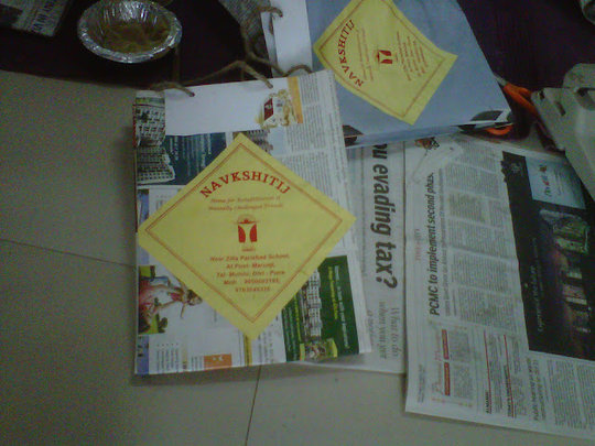 Paper bags on display