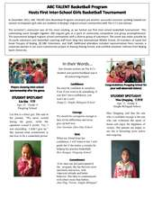ABC_GEC_Project_Report_Jan_2012.pdf (PDF)