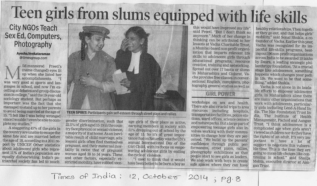 Article in Times of India
