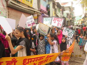 Rally to demand free and clean public toilets