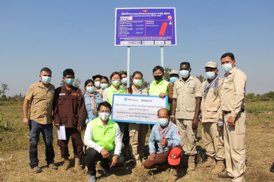 Giving back the land - last minefield cleared 2020