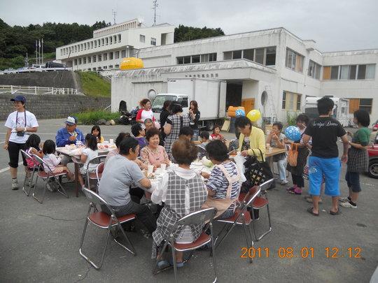HOT Cafe