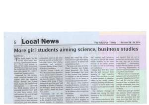Local Media Coverage of Career Day