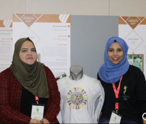 Reham & Saja take part in an exhibition.