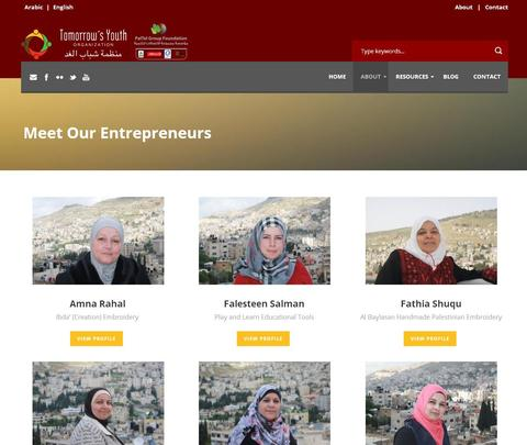 "Be inspired at the ""Meet Our Entrepreneurs"" page"