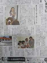 Newspaper Report on Computer Training