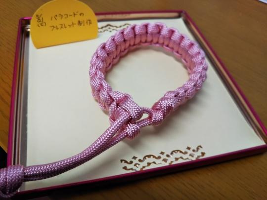 Bracelet of Paracode