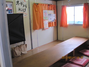 Kirarin Kids' Childcare Space