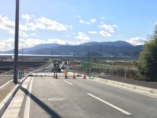 New Road, but Still Underconstruction