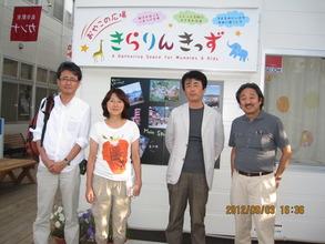 Visit by Sophia University Professors