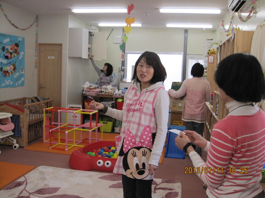 KK's Children Play Room in Rikuzen Takata