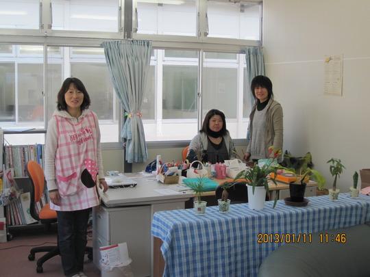 KK's Upstairs Office in Rikuzen Takata