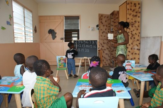 Class room KG1