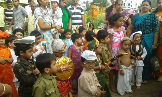 Parents and Children on Independence Day