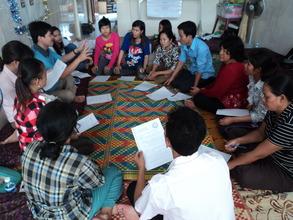 Training Participants