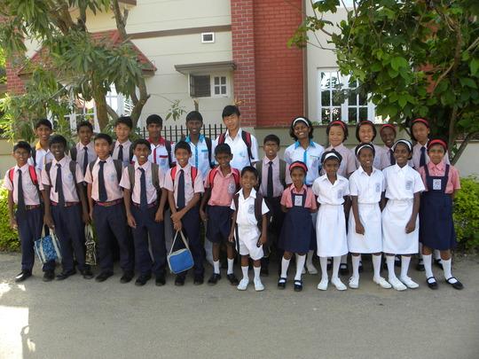 A New Term for St. Michaels School Children